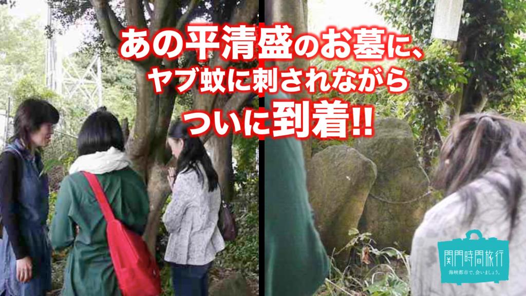 【Episode4】ロケハン篇。平家物語ゆかりの地に実際行ってみよう!